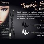 ODBO od322 Twinkle Eye Gel Liner Pencil โอดีบีโอ ทวิงเกอร์ อาย เจล ไลเนอร์ เพนซิล วอเตอร์พรูฟ
