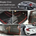 พรมปูพื้นรถยนต์ไวนิล Honda civic สีดำขอบแดง