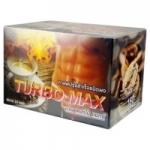Turbo Max Coffee กาแฟ เทอร์โบ แม็กซ์