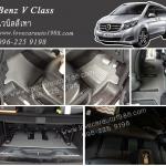 พรมปูพื้นรถยนต์ Benz V class ไวนิลสีเทา