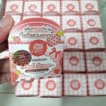 Strawberry Blink Serum (เซรั่มสตอเบอรี่)เซรั่มสตอเบอรี่บำรุงผิวหน้าให้กระจ่างใส ลดความมัน ฝ้า กระ จุดด่างดำ เห็นผล7-14 วัน