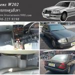 ยางปูพื้นรถยนต์ Benz W202 ลายกระดุมสีเทา