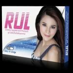 RUL รูล์ อาหารเสริมเพื่อคุณผู้หญิงโดยเฉพาะ ของแท้1000% ไม่แท้ยินดีคืน