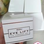 Mistine Eye Lift Eye มิสทีน อาย ลิฟท์ เจลบำรุงรอบดวงตา