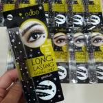 ขายส่ง OD313 Odbo Longlasting Eyeliner อายเมจิก+อายไลเนอร์รูปดาว