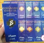 Biowoman Collagen Essence Gel / ไบโอ วูเมนส์ คอลลาเจน เอสเซ้นท์ เจล