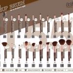 Ashley Brush แอชลี่ย์ แปรงแต่งหน้า AA-155