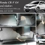 พรมปูพื้นรถยนต์ Honda CR-V G4 ไวนิลสีเทา