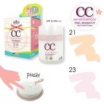 ODBO CC Snail mix&match color control cream 24H WATERPROOF OD403 โอดีบีโอซีซี สเนล มิกซ์ แอนด์ แมช คัลเลอร์คอนโทรลครีม