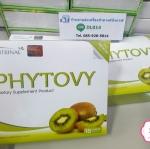Phytovy Detox KiWi extract Dietary ไฟโตวี่ ดีท็อกซ์