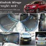 ยางปูพื้นรถยนต์ Mitubishi Mirage ลายธนูสีดำขอบฟ้า