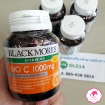 Blackmores Bio C 1000 mg แบล็คมอร์ ไบโอ ซี