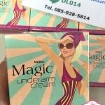 Mistine Magic Underarm Cream มิสทีน เมจิก อันเดอร์อาร์ม ครีม
