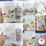 Missha Pure Source Cell Sheet Mask มาส์กหน้ามิซซาจากเกาหลี (มีให้เลือก 5 สูตร)