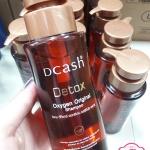 Dcash Detox Oxygen Original Shampoo ดีแคช ดีท๊อกซ์ ออกซิเจน ออริจินอล แชมพู
