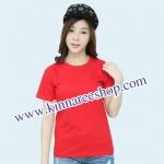เสื้อยืดคอกลมแขนสั้นไซส์ S สีแดง คอทตอน100%