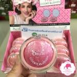 Obuse Pinky Cookie Brusher OB-1230 โอบิวซ์ บรัชออนสีชมพูระเรื่อ