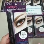 Sola Long Lasting Waterproof Eyeliner โซลา ลองลาสติ้ง วอเตอร์ปรู๊ฟ อายไลเนอร์