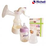 ที่ปั๊มนมแบบโยก Richell Manual Breast Pump