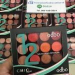 ODBO 12 Series Chic Shades Eyeshadow od263 โอดีบีโอ ทเวลฟ์ ซีรี่ย์ ชิคเชด อายแชโดว์