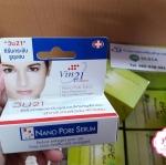 Vin21 Nano Pore Serum วิน21 นาโน พอร์ ซีรั่ม