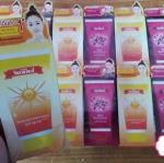 ขายส่งครีมซอง Naturerich Protection Pearl Cream / ครีมกันแดดไข่มุก SPF 50 PA+++