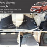 ยางปูพื้นรถยนต์ Ford Everest All New 2015 ลายธนูสีดำ