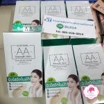 Aloe Snail AA Smooth Skin Anti-Acne Cream SPF50 PA+++ อโล สเนล เอเอ สมูท สกิน เเอนตี้-เอคเน่ ครีม (แบบซอง)