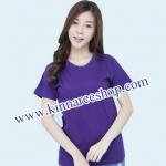 เสื้อยืดคอกลมแขนสั้นไซส์ S สีม่วงเข้ม คอทตอน100%
