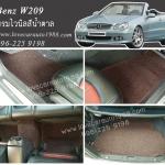 พรมปูพื้นรถยนต์ Benz W209 ไวนิลสีน้ำตาล