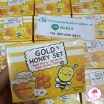 Gold Honey Set โกลด์ ฮันนี่ เซท