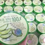 Aloe vera 100% by Nature Perfect เจลว่านหางจระเข้ สารพัดประโยชน์