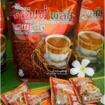 กาแฟผสมโสมซูเลียน Coffee Plus Zhulian