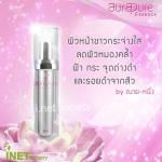 Aura Pure Essence ออร่า เพียว เอสเซ้นส์ ปริมาณสุทธิ 30 ml.