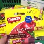 Carmex Premium Ultra Smooth Lip Balm Pomegranate คาร์แมกซ์ ลิปบาล์ม ลิปมันบำรุงริมฝีปากพรีเมี่ยม กันน้ำ กันแดด กลิ่นทับทิม