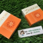 Zendori Extra Cover Foundation เซนโดริ เอ็กซ์ตร้า คัฟเเวอร์ ฟาวเดชั่น แป้งป้องกันแสงแดด