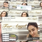 For Angel Eyebrow Stencil by pookpick บล็อกเขียนคิ้ว