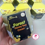 Forest Honey Bee Cream ครีมน้ำผึ้งป่า สิวยุบหน้าใสเนียนแบบ All in one ในกระปุกเดียว
