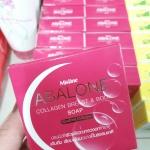 Mistine Abalone Collagen Breast & Body Soap 70 g. / สบู่ยกกระชับหน้าอก มิสทีน อะบาโลน คอลลาเจน ขนาด 70 กรัม