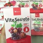Verena Vite Secrete Plus เวอรีน่า ไวท์ซีเคร็ท พลัส