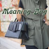 ร้านMeaningBag