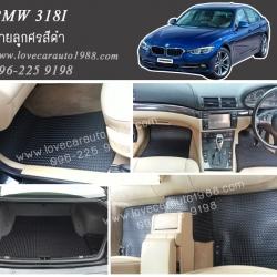 ยางปูพื้นรถยนต์ BMW 318 ลายลูกศรสีดำ