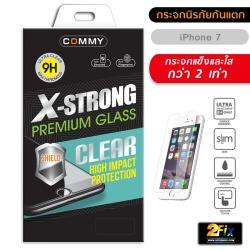 ฟิล์มกระจก iPhone 7 X-Strong TPG UC