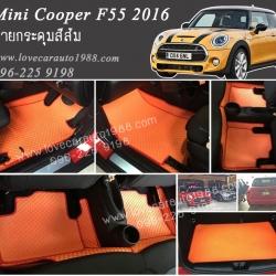 ยางปูพื้นรถยนต์ Mini Cooper F55 2016 ลายกระดุมสีส้ม