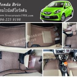 พรมไวนิล Honda Brio สีโอวัลติน