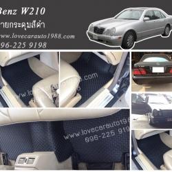 ยางปูพื้นรถยนต์ Benz W210 ลายกระดุมสีดำ