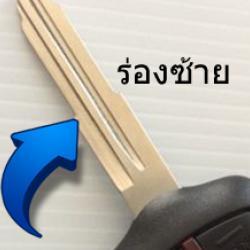 กรอบรีโมท Mitsu ( กุญแจร่องซ้าย)