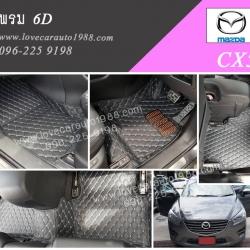 Mazda CX5 พรม6D สีดำด้ายฟ้า