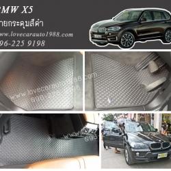 ผ้ายางปูพื้นรถ BMW X5 ลายกระดุมสีดำ