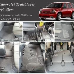 พรมรถ Chevrolet Trailblazer พรมไวนิลสีเทา